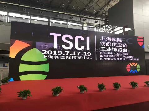 盛启科技带你走进上海新国际博览会.jpg