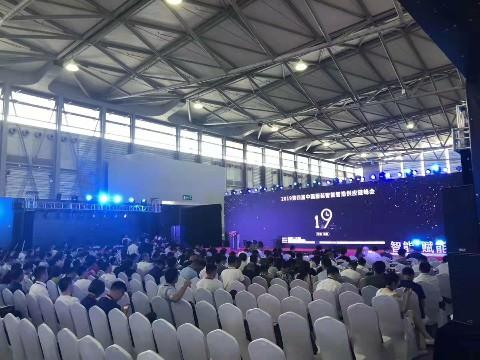 盛启科技带你走进上海新国际博览会1.jpg